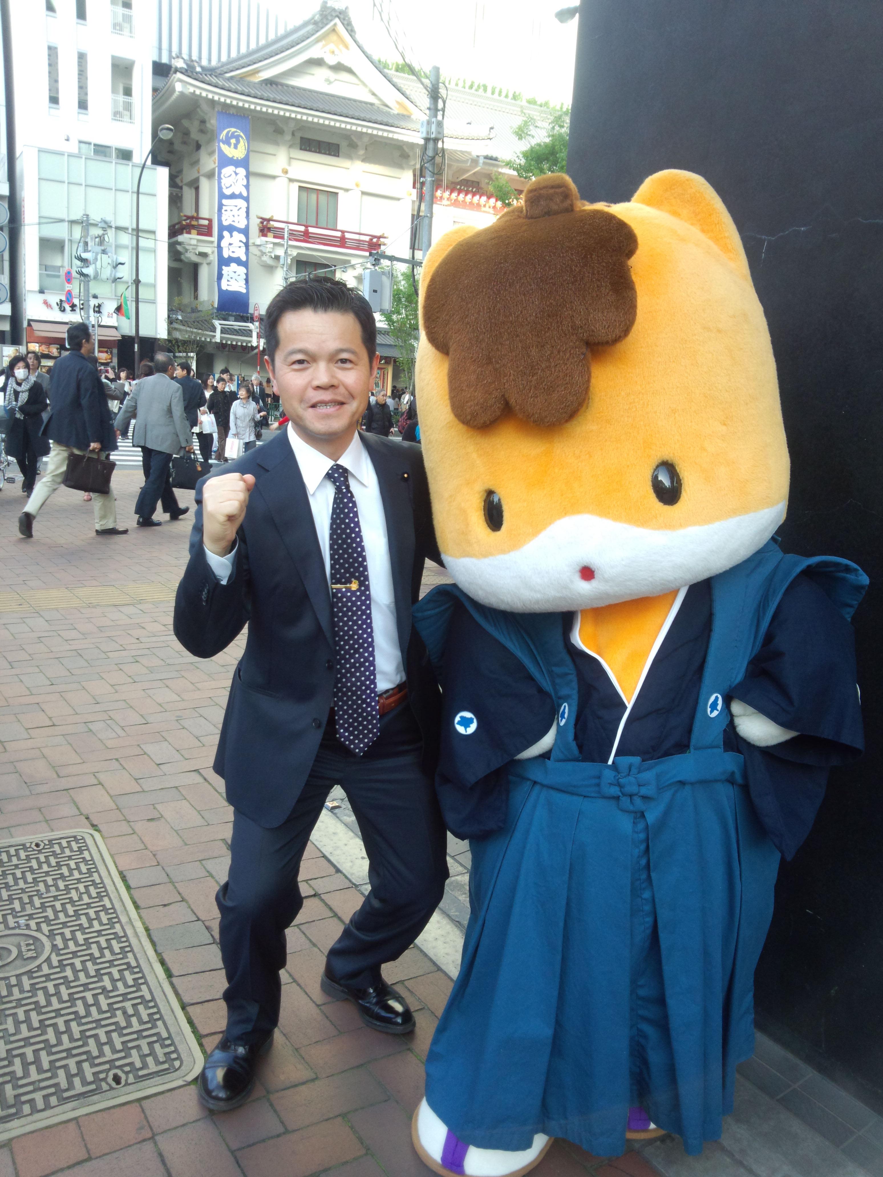 ①ぐんまちゃん・群馬県のマスコットキャラクター