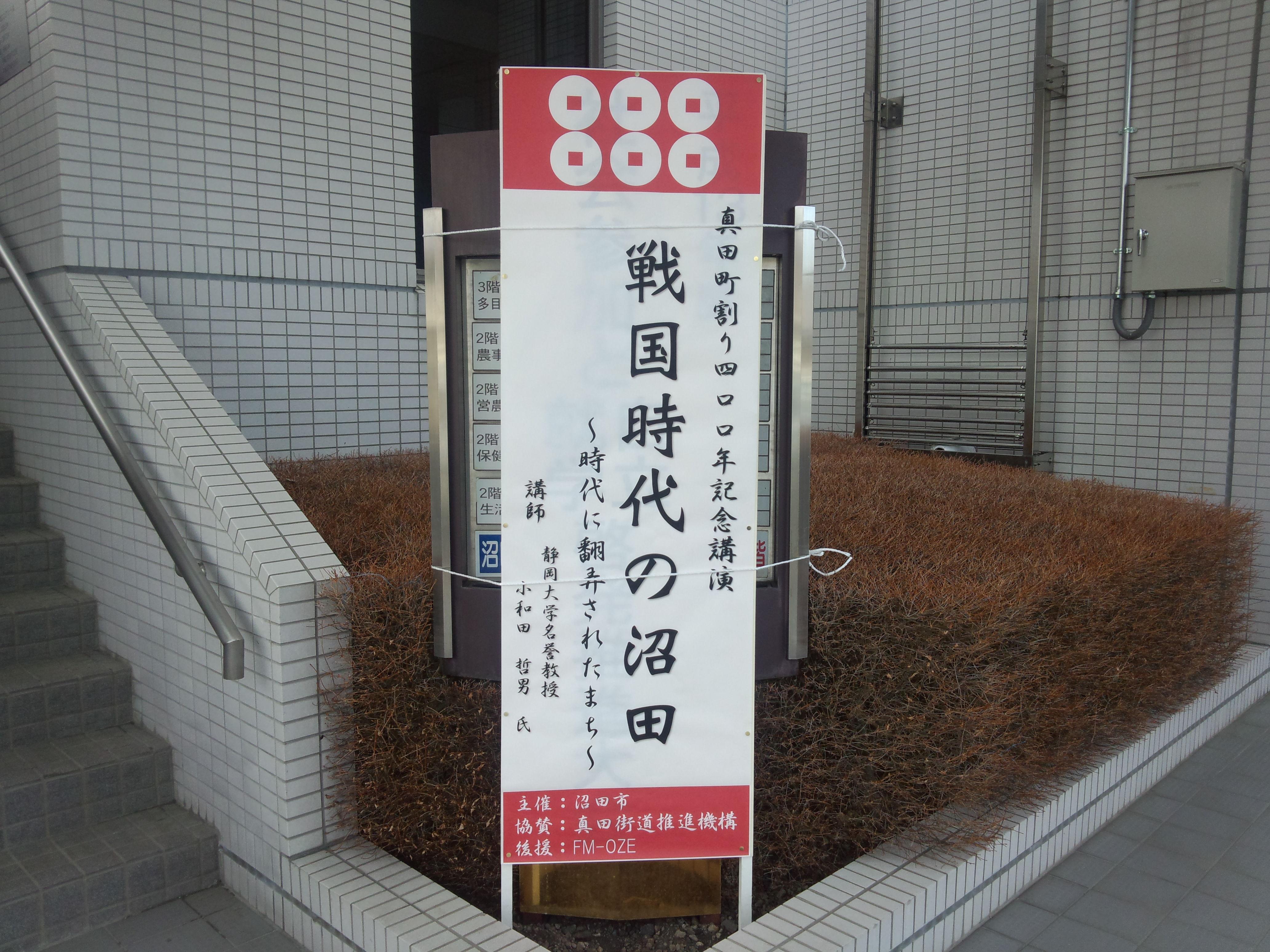 DSC_0142