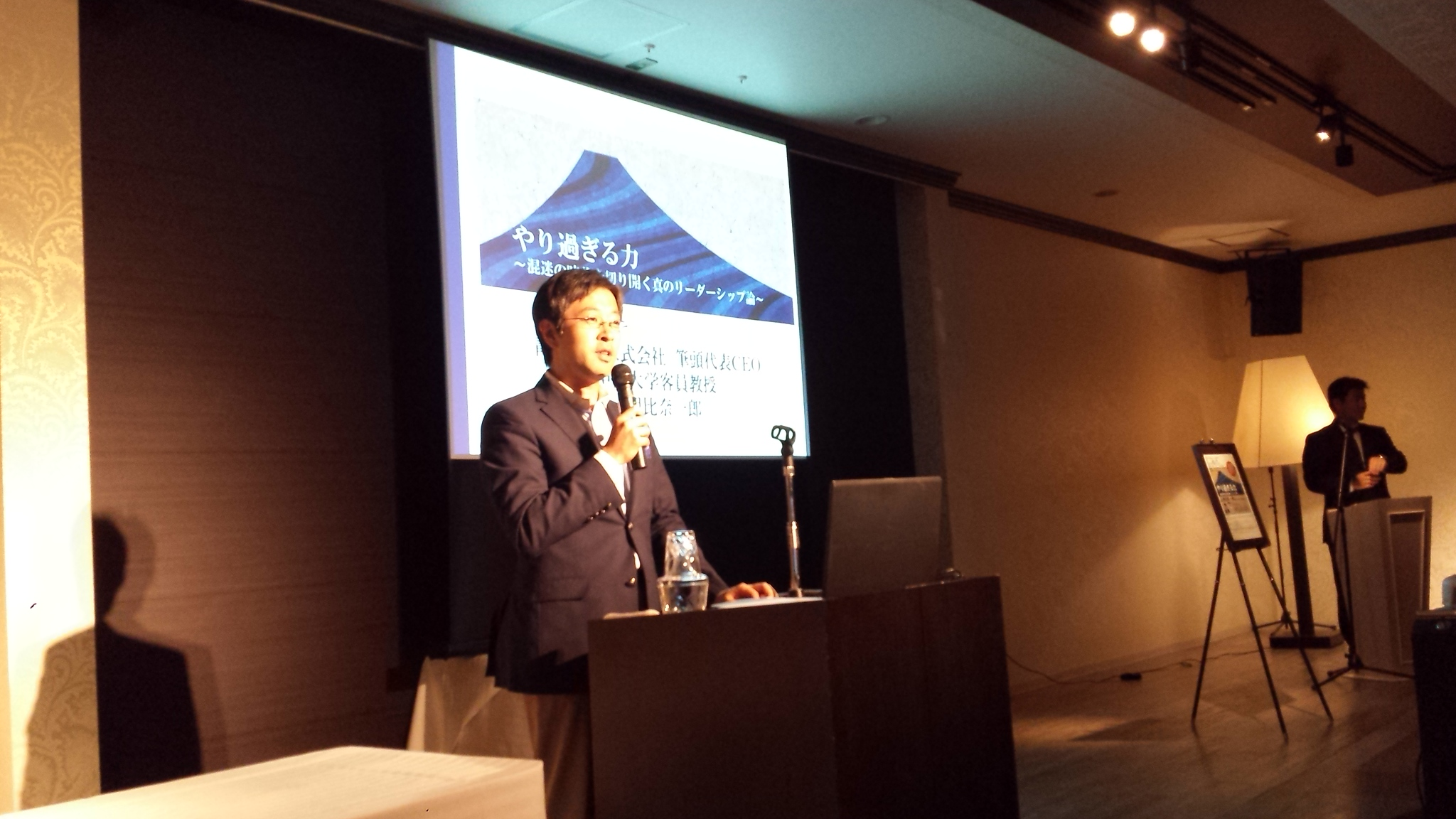 H25.10.17 第1回OZEライブラリー公開セミナー